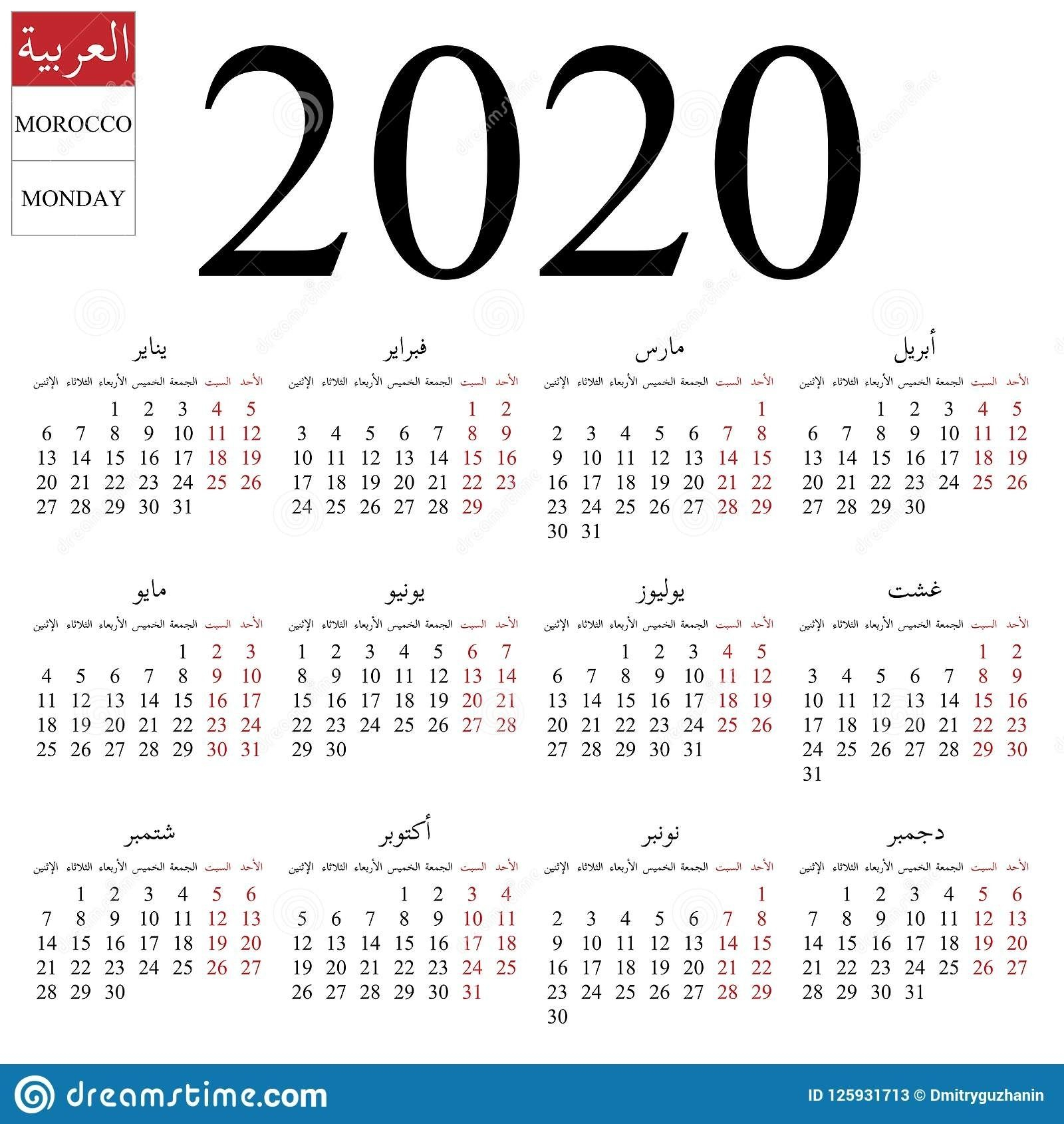 2020 Calendar Sunday Through Saturday In 2020 | Free