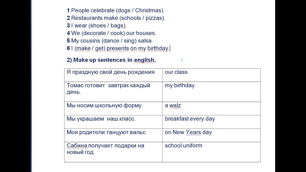 5 Cl 13.01.2021 Verbs: Celebrations And Special Days - Youtube