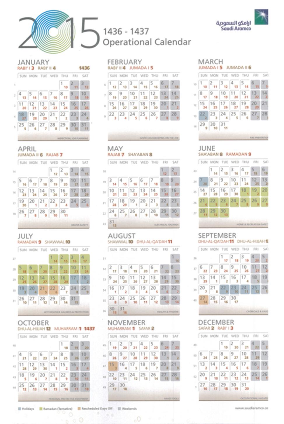 Aramco Calendar 2020 Pdf - Calendario 2019