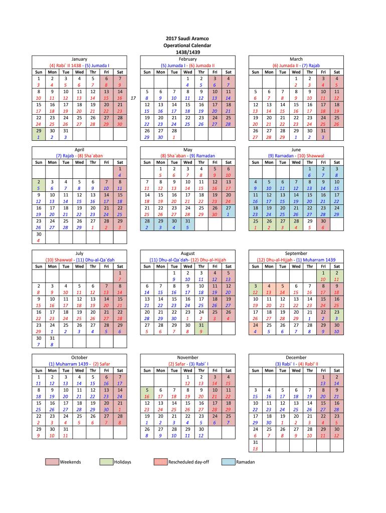 2021 Aramco Calendar