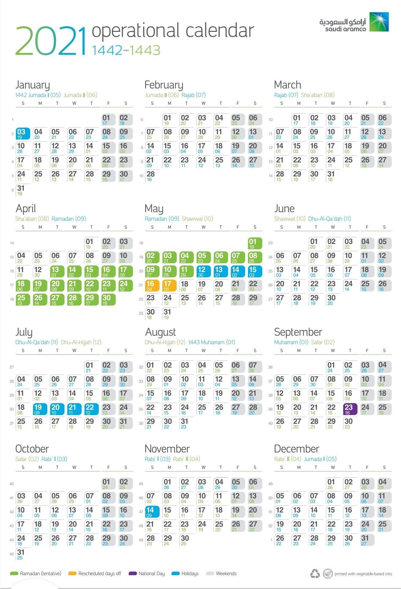 كالندر أرامكو ٢٠٢١ | Calendar, Save