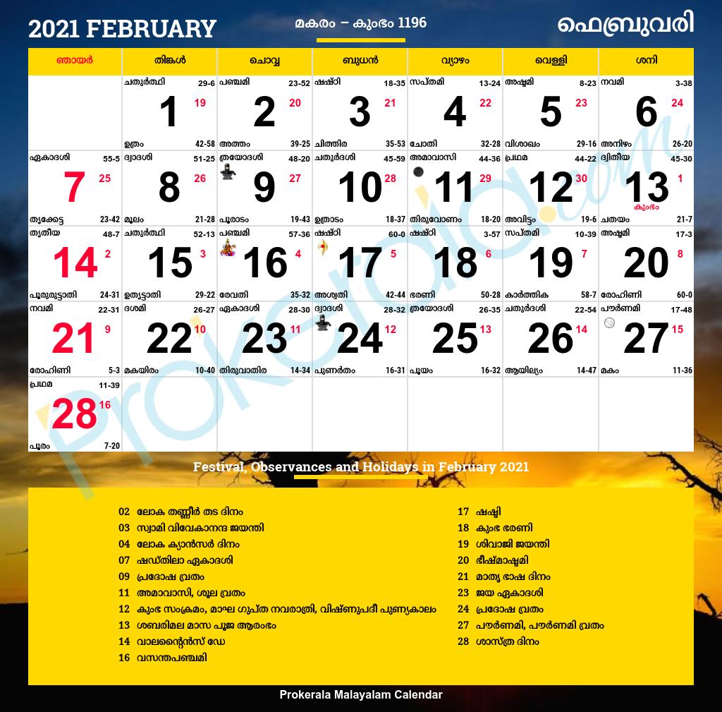 Malayalam Calendar 2021, February