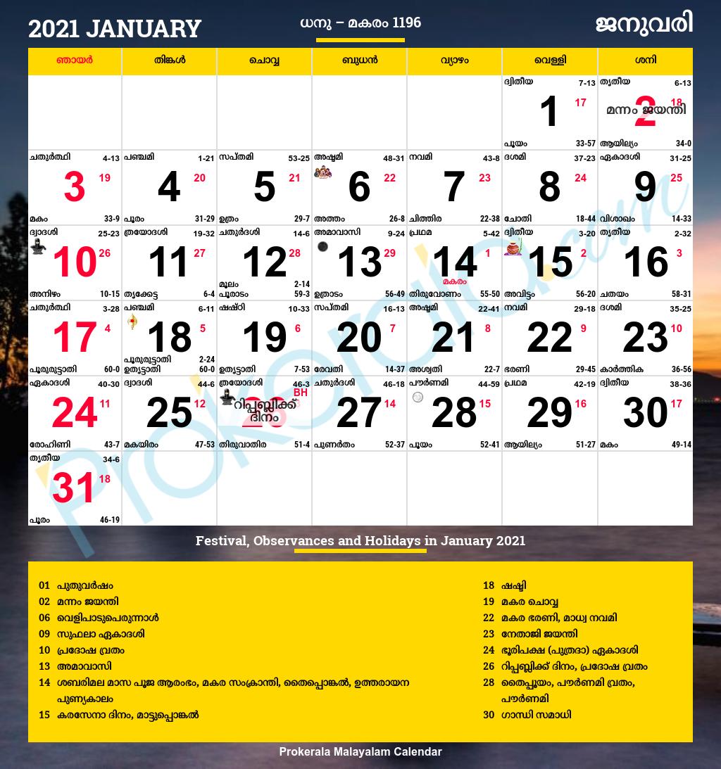 Malayalam Calendar 2021, January