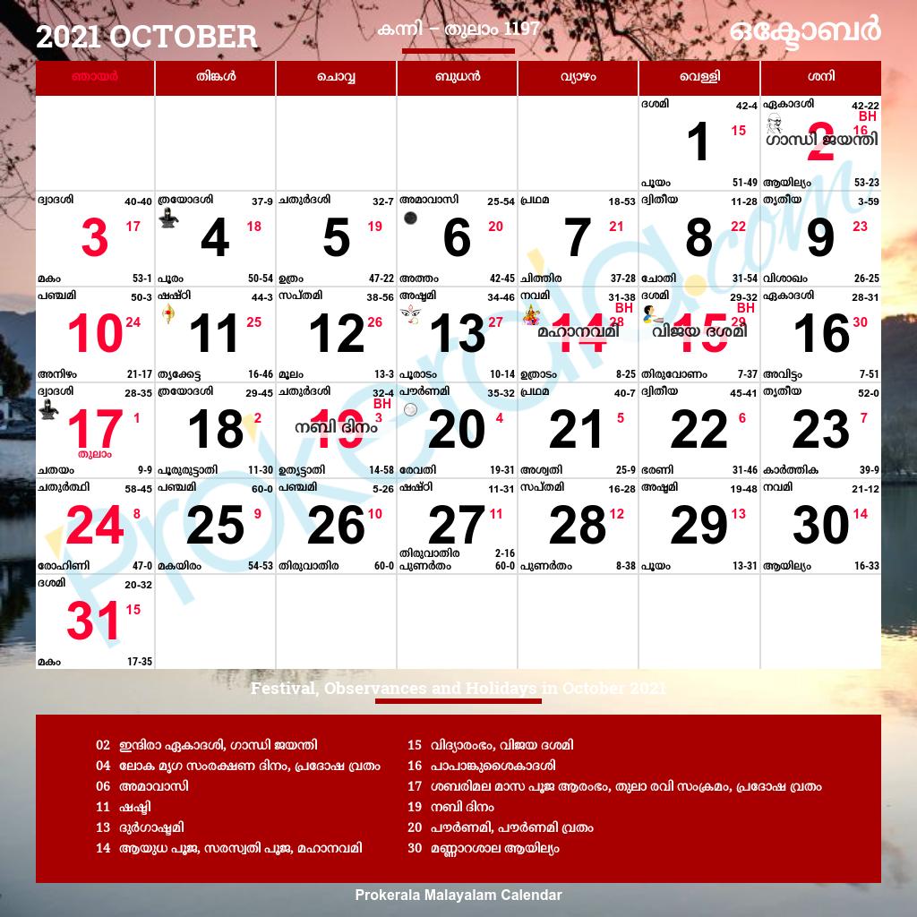 Malayalam Calendar 2021 | Malayalam Calendar, Free Calendar