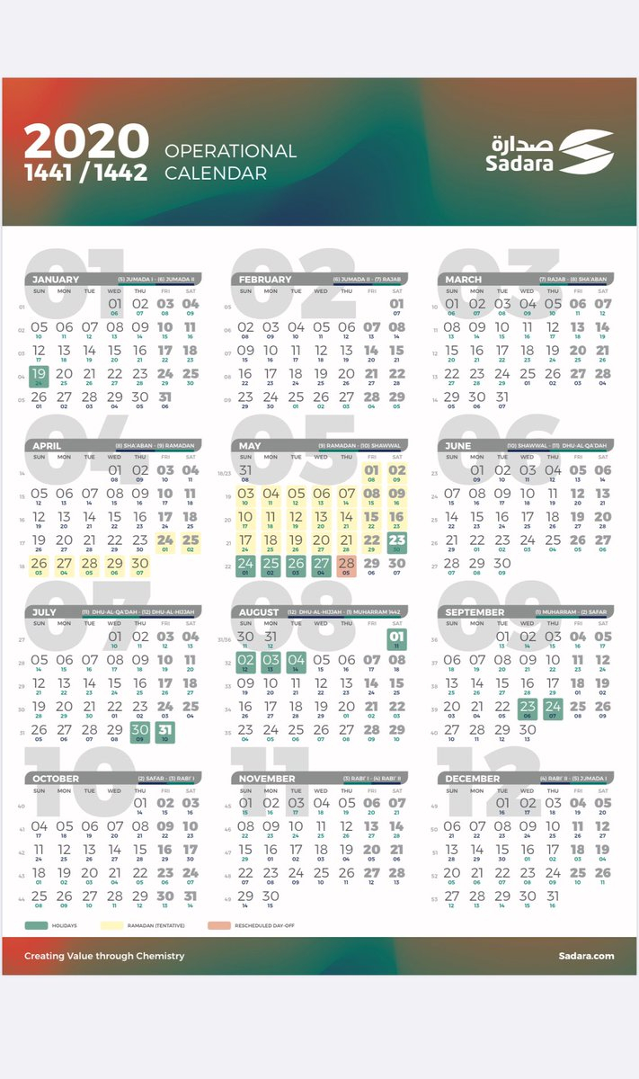Saudi Arabia Aramco Calendar 2020