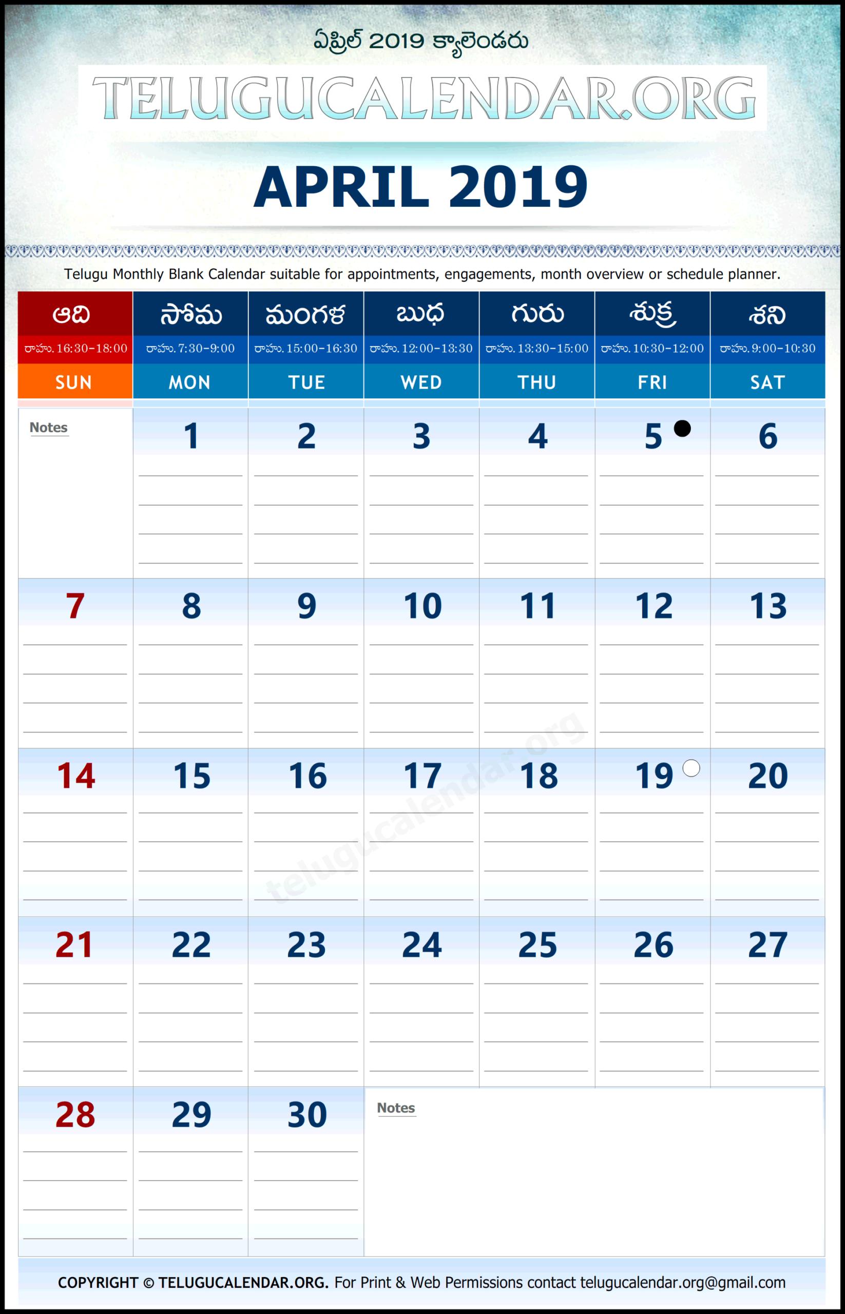 Telugu Calendar 2019 Planner April | Calendar Printables